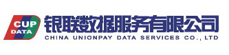 银联数据服务有限公司